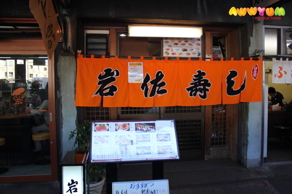 Tsukiji 10