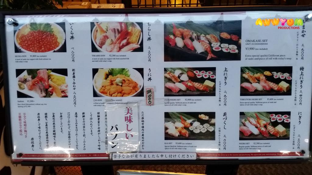 Tsukiji 13